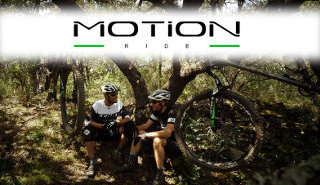 Motion, anti-dive MTB fork